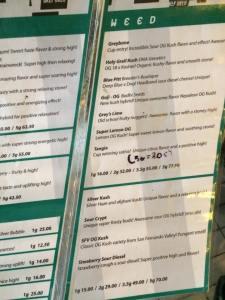 menu 2015 march grey area