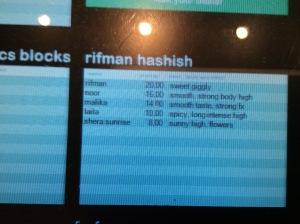 dampkring 2 hash riffman 2016 october