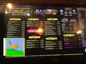 menu coffeeshop GreenHouse 2016 march Amsterdam Oudezijds Voorburgwal 191