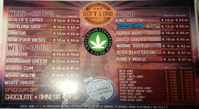 COFFEESHOP SOFT LAND 2018 FEBRUARY