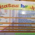 Katsu 2019 december Hash